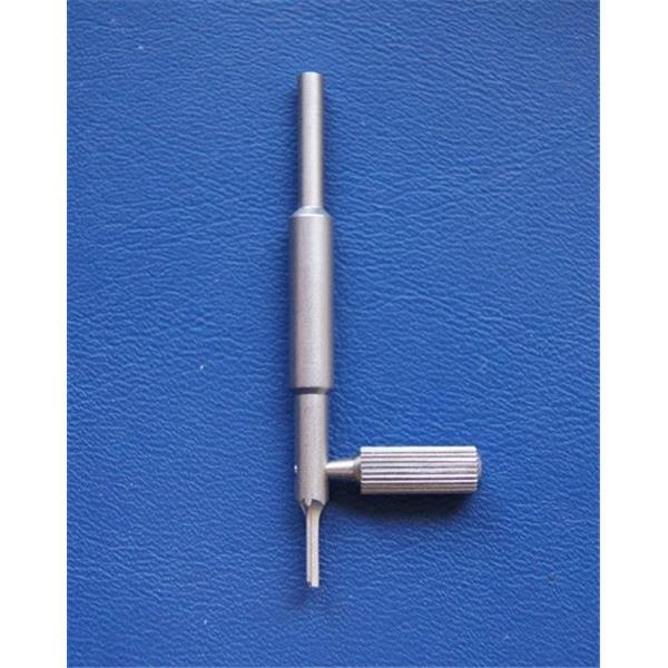 Ultra-tec Parallelhalter